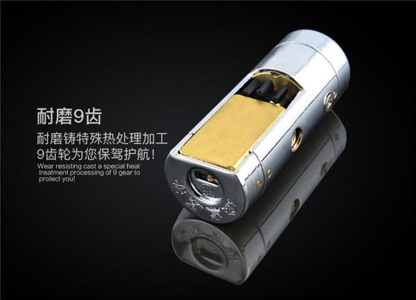 金点原子锁 超B级王力专用锁芯