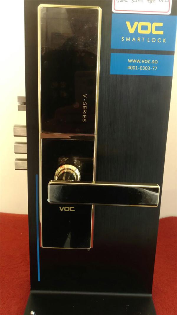 瑞典VOC-V77F